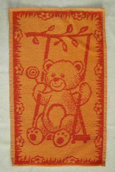 Dětský ručník - Medvídek oranžový Frotex