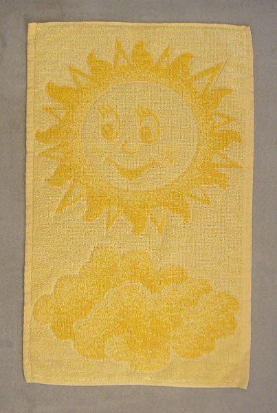 Dětský ručník Sluníčko žluté Frotex