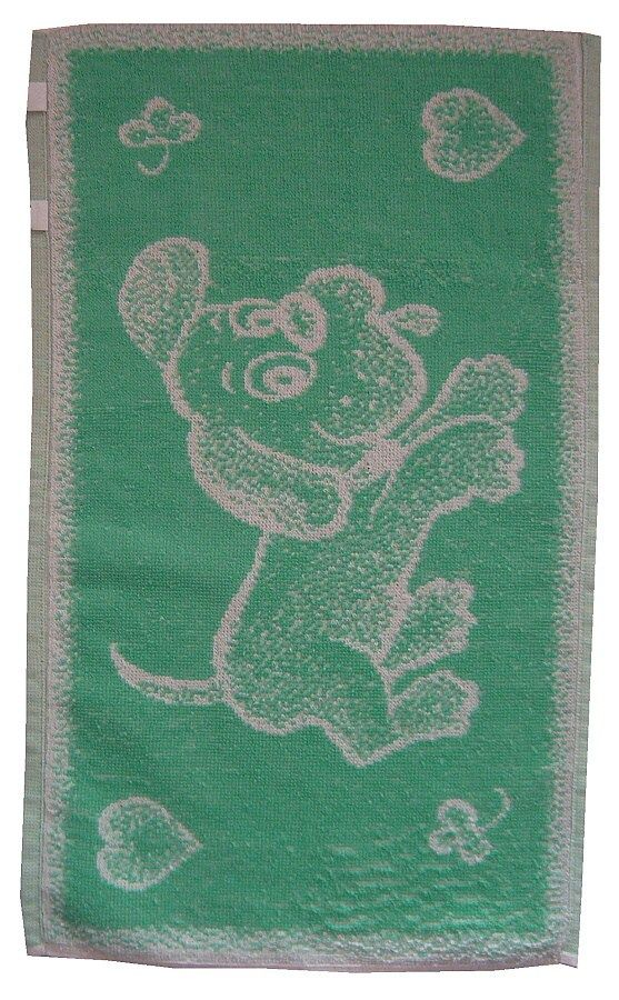 Dětský ručník světle zelený s motivem pejska Frotex