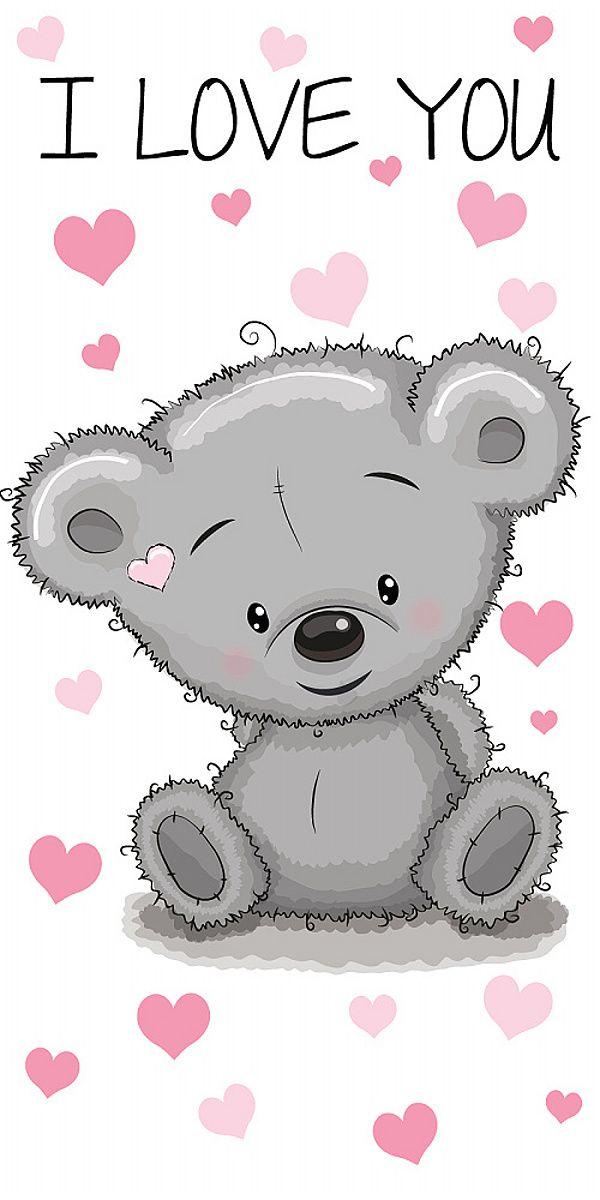 Ručník, osuška s motivem medvídka Me to you Jerry Fabrics